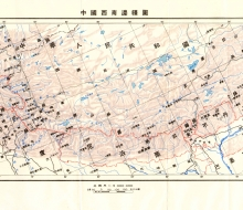 1960-Chinese-Map-of-Tibet-Southern-Border.jpg