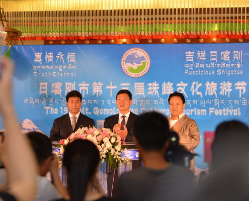 The promotion for the 13th Mt. Qomolangma Cultural Tourism Festival [Photo/Agencies]