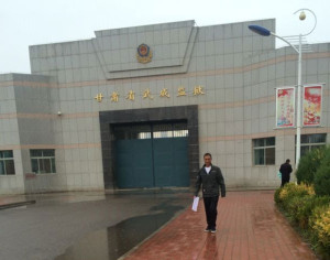 Lakyab walks out of prison in Gansu province, Sept. 30, 2015. Photo courtesy of an RFA listener